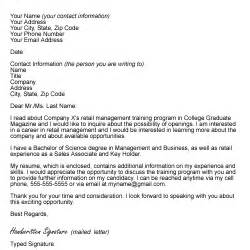 Sample Professional Interest Letter Cover Letter Interest