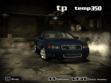 need for speed most wanted wagen need for speed most wanted audi a4 avant 1 8t nfscars