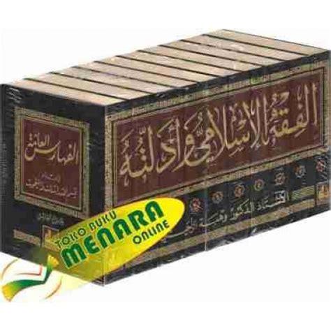 Fiqih Islam Wa Adillatuhu Jilid 7 fiqhul islam wa adillatuhu