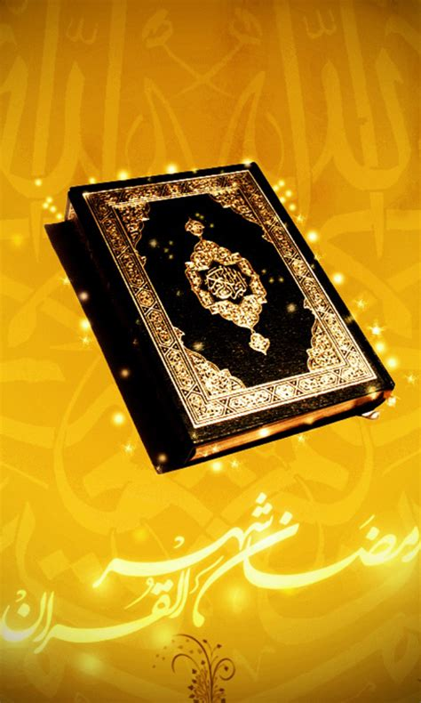 Manage Your Galau With Al Qur An free quran for android car interior design