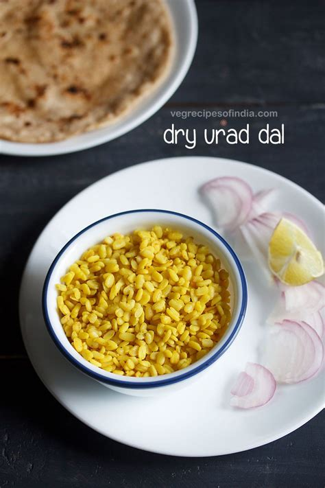dry recipe sukhi urad dal recipe how to make dry urad dal recipe