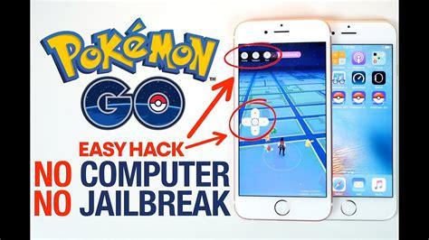 pokemon  hack joystick location spoofing