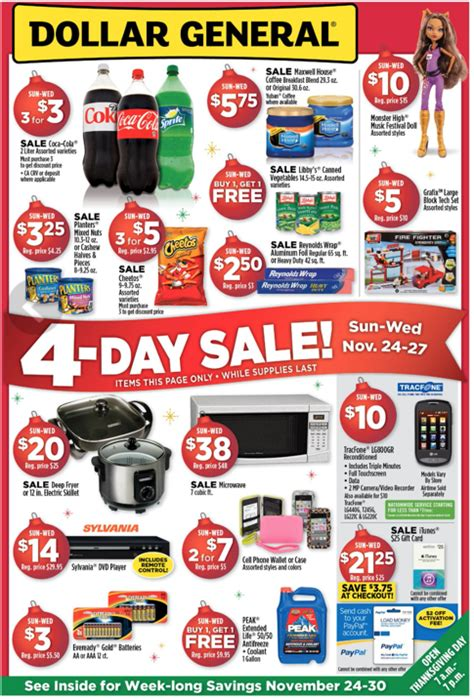 Dollar General Background Check Policy The Home Depot 2014 Thanksgiving And Black Friday