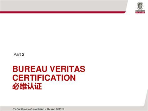 bureau veritas laboratoire bv china cer presentation dec 2015