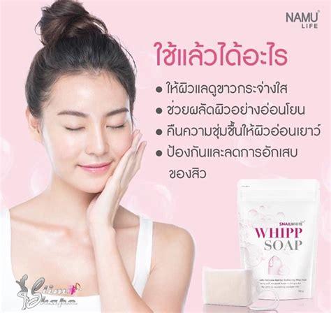Snail White Thailand namu snailwhite whipp soap thailand best selling