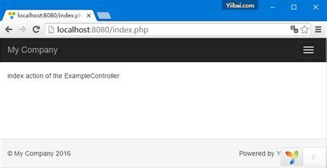 yii module tutorial yii使用控制器 yii2教程