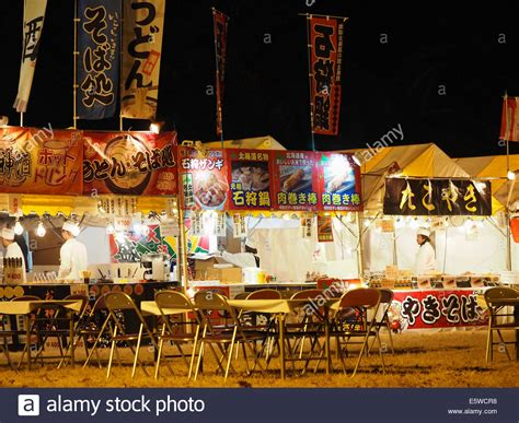 new year food stalls food stalls set up at meiji shrine for japanese new year