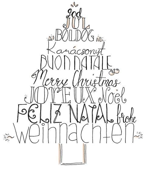 Etiketten Für Gewürze Zum Drucken Kostenlos by 25 Einzigartige Weihnachtskarten Zum Ausdrucken Ideen Auf
