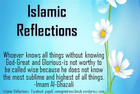 Kisah Kisah Ajaib Imam Al Ghazali kisah imam ghazali dan anak muridnya