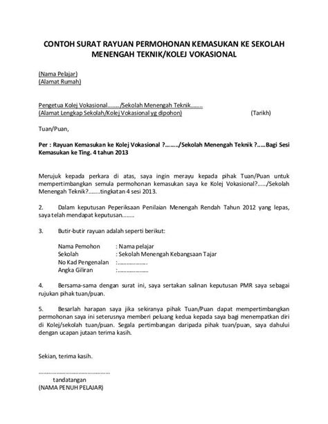 contoh surat rayuan permohonan kemasukan ke sekolah menengah teknik