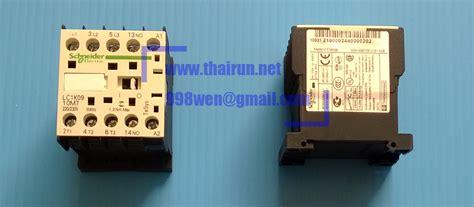 Magnetic Contactor 3p 9a Lc1d09 220vac Schneider thairun co ltd magnetic contactors