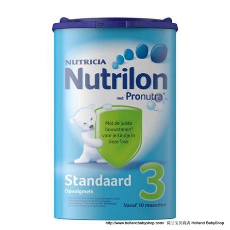 Formula Nutrilon 3 nutrilon baby milk powder standard 3