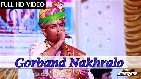 full hd video rajasthani gorband nakhralo live full video song rajasthani hit