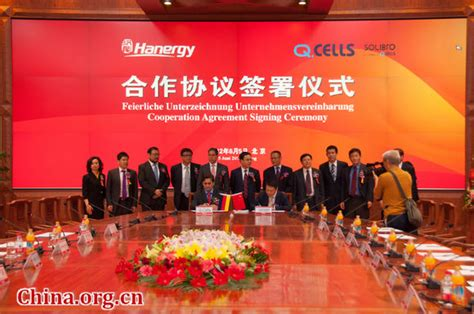 china film group beijing hanergy acquires german pv maker solibro china org cn