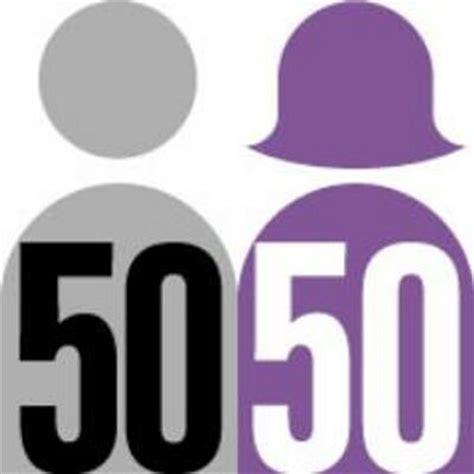 schublade 50 x 50 50 50 by 2020 5050x2020