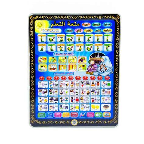 Playpad 4 Bahasa jual mainan edukasi playpad muslim mainan anak hitam 4