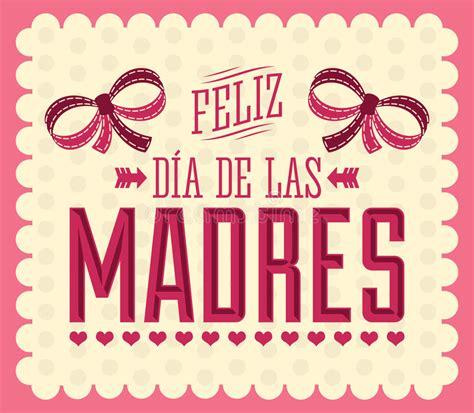 imagenes gratis libres de derechos en español feliz dia de las madres espa 241 ol feliz del d 237 a de la madre