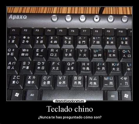 Wolf King Keyboard For Faster Person Shooting And Terrible Typing by Dise 241 Os Curiosos De Teclados Para Computadoras Topic