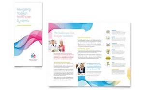 Microsoft Office Tri Fold Brochure Template by Health Care Tri Fold Brochure Templates Word