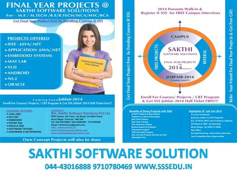 Mba Year Projects In Chennai by Btech Projects In Chennai Finalyearprojectsinchennaiieee