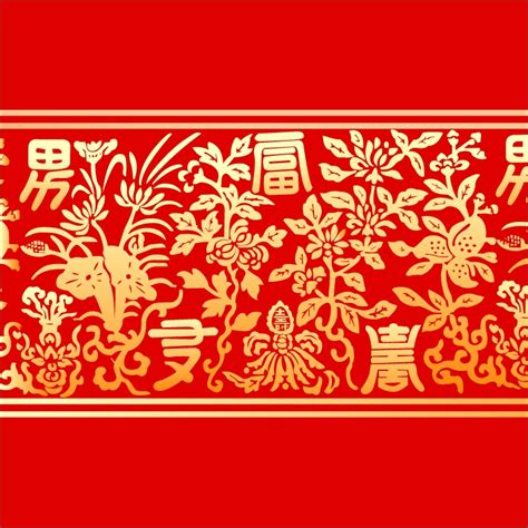 chinese pattern vector ai chinese classical pattern vector wealth patterns free