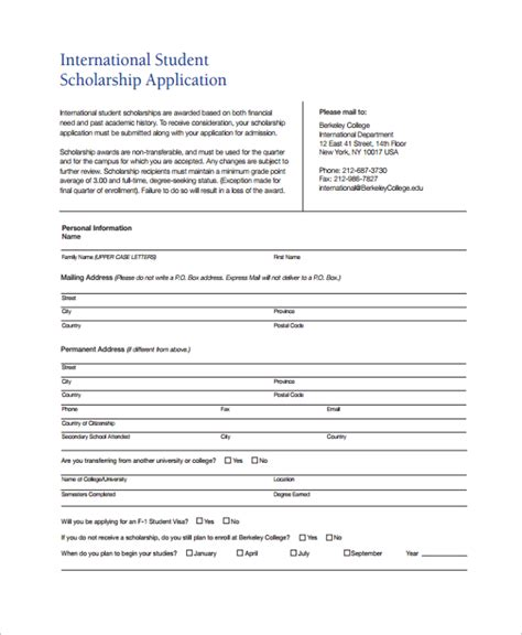International Address Finder Scholarship Application Images