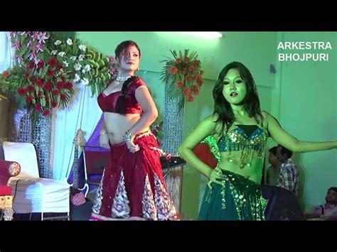 bhojpuri orkestra video song bhojpuri stage show 2016 hot bhojpuri video latest