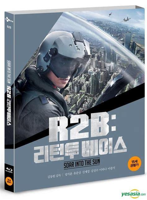 Dvd R2b Return To Base by Yesasia R2b Return To Base Press