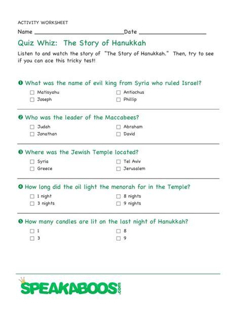 printable hanukkah quiz quiz whiz hanukkah speakaboos worksheets