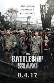 film kolosal perancis the battleship island sobekan tiket bioskop