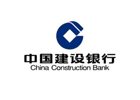 china bank operating hours china construction bank zhuhai listings local banks