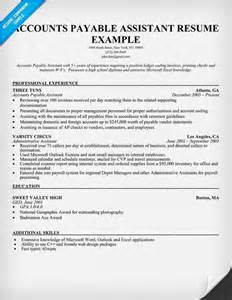 Accounting Assistant Resume by The World S Catalog Of Ideas