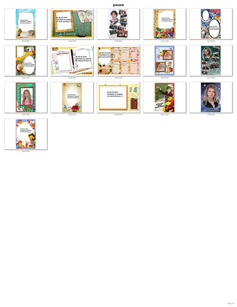 template photoshop school buy school photoshop templates for school pictures and