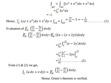 tutorial on vector calculus vector calculus study material lecturing notes