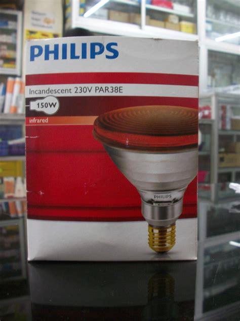 Jual Lu Infrared Philips jual bola lu infrared philips harga murah medan oleh ud