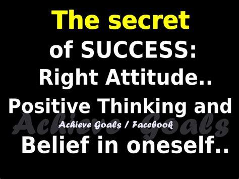 love life dreams  secret  success  attitude