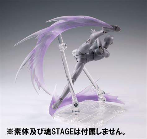figure effects amiami character hobby shop tamashii effect wind