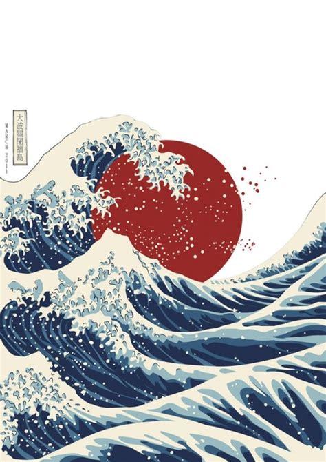 japanese waves matthews island  misfit toys