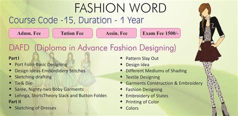 fashion design course syllabus syllabus for barch interior design courses syllabus