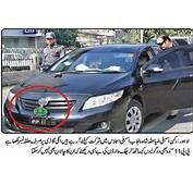 Pakistani MPA Uses Car Without Number Plate Zia Ullah Using A