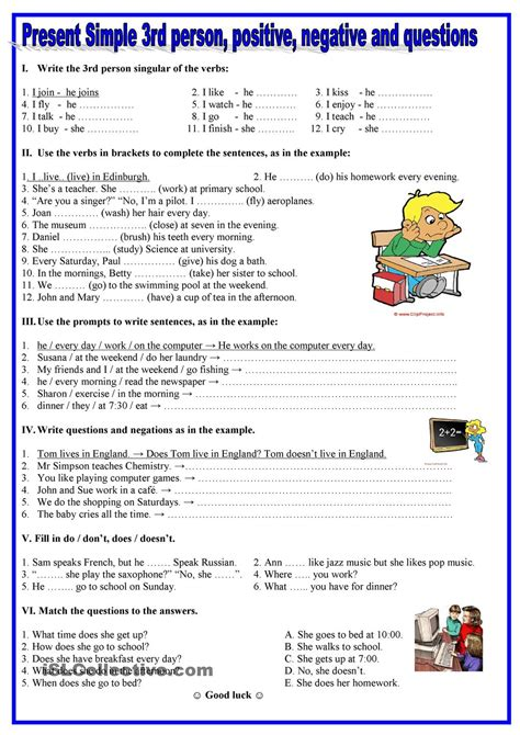 computer biography in english present simple 3rd person positive negative questions