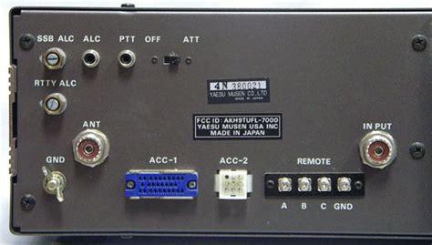 yaesu fl  amplifier amp