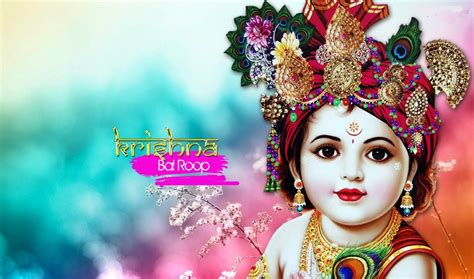 Whatsapp Wallpaper Krishna | happy krishna janmashtami images pictures wallpapers