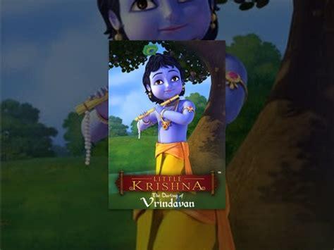 krishna theme song download video krishna sinhala cartoon theme song tube