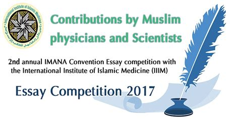 Youth Activism Essay by Apply For Islamic Medicine Essay Competition 2017
