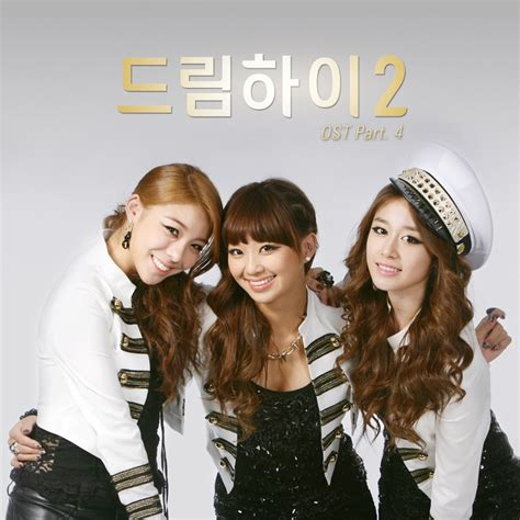 my lyrics ost high hershe superstar ost high 2 simple romanji