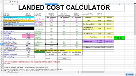 sourcing challenges and benefits from landed cost calculation software sap global trade services