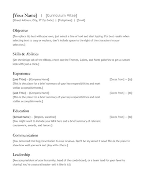 Curriculum Vitae Template Za by Cv Resume Office Templates