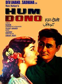 film hum dono 1961 songs mehabooba 1976 rajesh khanna classic indian