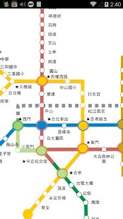 台北捷運路線圖 (taipei mrt route map) google play 上的 andr oid 应用